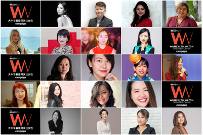 Women to Watch Greater China 2021