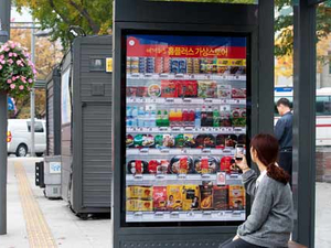 Tesco expands its virtual stores to bus stops