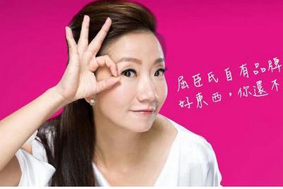 Dentsu Taiwan tipped to win Watsons creative pitch