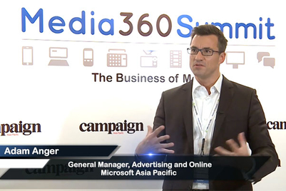 Video: Adam Anger on why data is a C-suite question