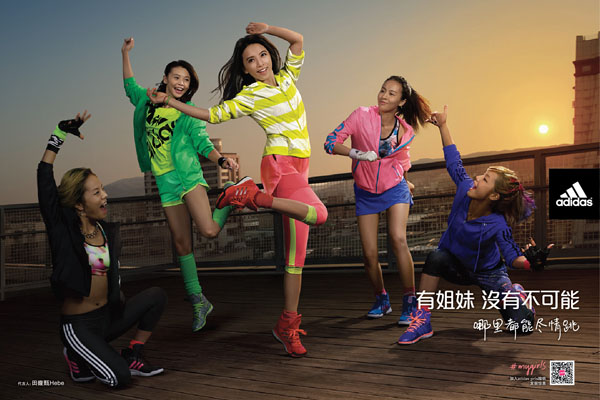 Adidas China's new #mygirls campaign sharply contrasts with Western sports marketing