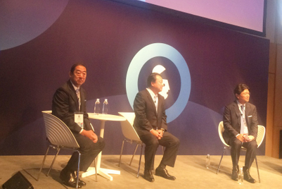 Dentsu and Hakuhodo leaders share a stage