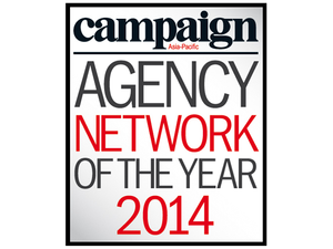 2014 Agency Network of the Year winners