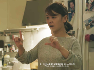 AIA Korea helps a mother sing for her daughter's birthday
