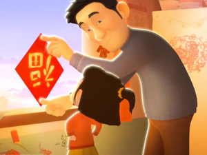 Airbnb China inverts CNY travel tradition in 'Fu'