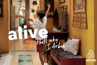 What the Airbnb IPO teaches us about the value of brand
