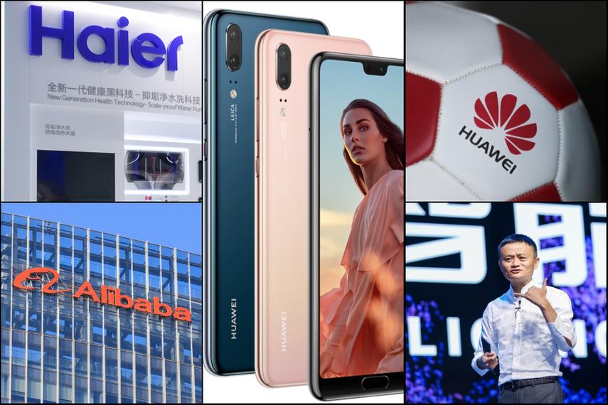 2018中国100强报告核心:最强健的中国本土品牌