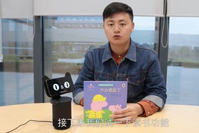 Alibaba turns its Genie into a cat that reads bedtime stories