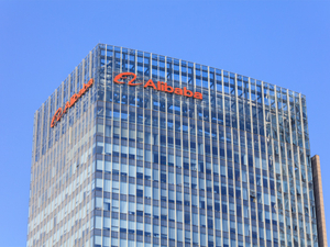 Retail engine drives Alibaba to 51% revenue rise