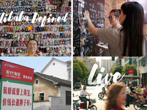 How Asia's ecommerce giants are burnishing their brands