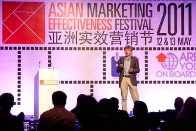 Asian Marketing Effectiveness Festival opens in Shanghai