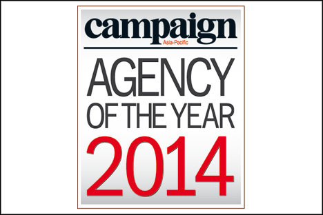 Agency of the Year 2014: Australia/New Zealand, Japan/Korea winners