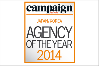 2014 Agency of the Year winners: Japan and Korea