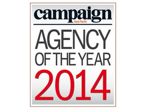 Campaign Asia-Pacific Agency of the Year Awards 2014