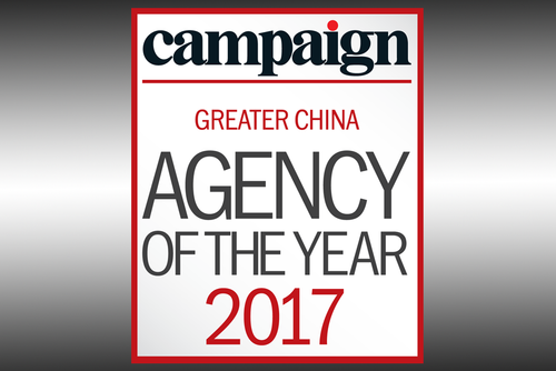Agency of the Year 2017 shortlist: Greater China