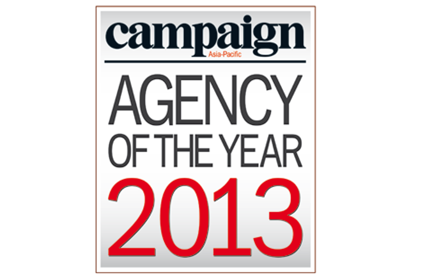 Jury members announced for Agency of the Year awards