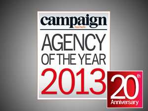 2013 Agency of the Year / Network of the Year winners