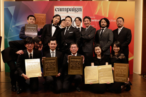 Ogilvy breaks TBWA Hakuhodo's AOY run in Japan