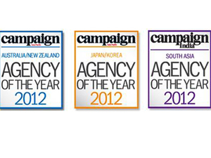 Agency of the Year Awards winners and photo galleries
