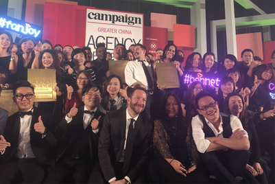 Agency of the Year 2017 winners: Greater China