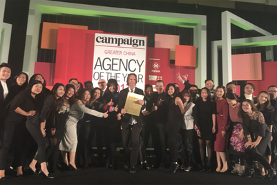 Ogilvy and Mindshare return as winners in Greater China's AOY