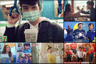 See 7Eleven's ode to proper distancing (and more of the most popular ads from around APAC)