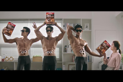 See this abs-olutely fabulous cereal ad (and more top ads from around APAC)