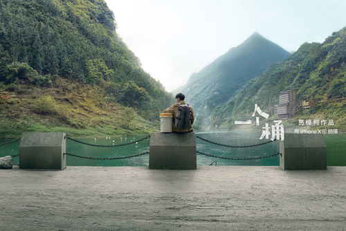 作品:苹果春节大片《一个桶》承担着中国销售下降26%的压力