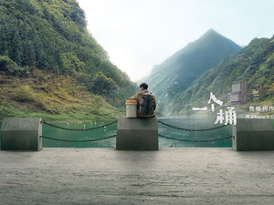 2019 Cannes contenders: 'The Bucket' by TBWA Media Arts Lab Shanghai