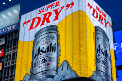 Asahi Super Dry picks Mcgarrybowen as first global agency