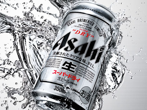 Asian Champions of Design: Asahi