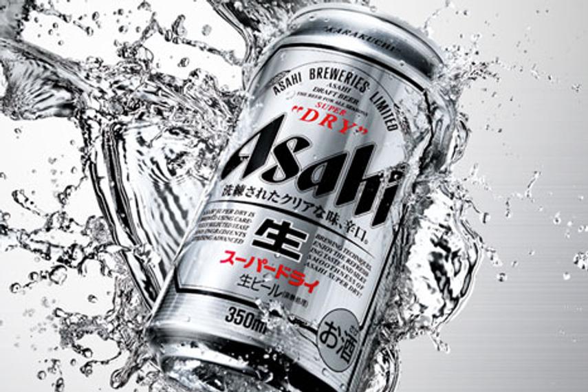 Asian Champions of Design: Asahi