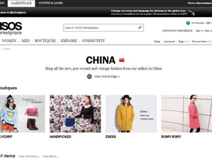 ASOS launches retail website in China