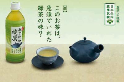 RTD tea: Healthier drinks get a low-sugar rush