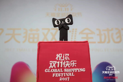 The (more than) 24 hours of Singles Day: Reports from Alibaba's epicentre