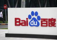 Baidu reaps the benefits of Google's China ban