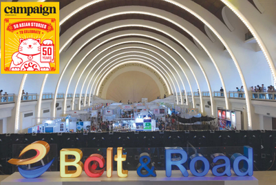 Belt & Road: Will all roads lead to (Brand) China?