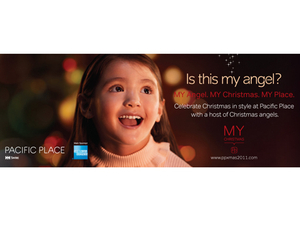 Pacific Place launches angel-themed Christmas campaign in Hong Kong