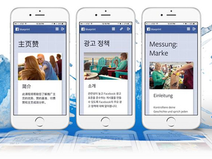 Facebook woos global advertisers with language support in Blueprint