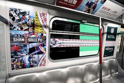 HK MTR, JCDecaux announce 'BOB' winners