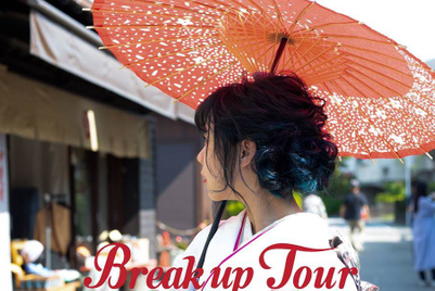 Hong Kong agency organises 'breakup tour' for the newly single