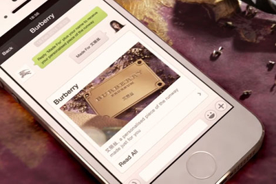 Burberry partners with WeChat for exclusive fashion-show experience