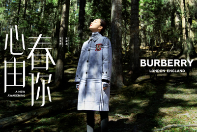 Burberry heralds 'A new awakening' in CNY campaign