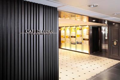 McCann and MediaCom become Café de Coral's new agency partners