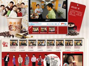 CASE STUDY: Mindshare, Nescafe bring Camera Café to life in China
