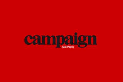 Haymarket rebrands Media magazine as Campaign