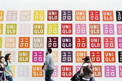 Asian Champions of Design: Uniqlo