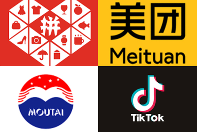 Chinese brands record stellar year in Kantar BrandZ Most Valuable Global Brands 2021