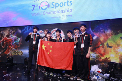 China consumed 11 billion esports video streams in 2016
