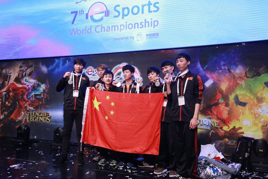 The Chinese esports team at the 7th Esports World Championship held in Seoul, 2015. (Source: International e-Sports Federation)